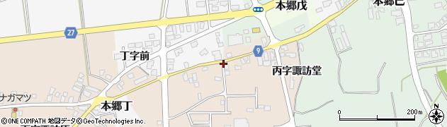 山形県西村山郡大江町本郷丙334周辺の地図