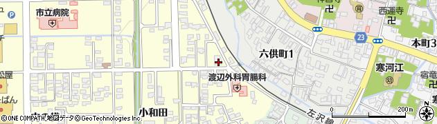 山形県寒河江市寒河江小和田14周辺の地図