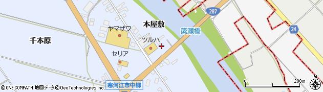 山形県寒河江市中郷2757周辺の地図