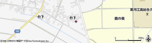 山形県寒河江市柴橋3344周辺の地図