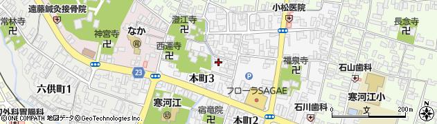 山形県寒河江市本町3丁目周辺の地図
