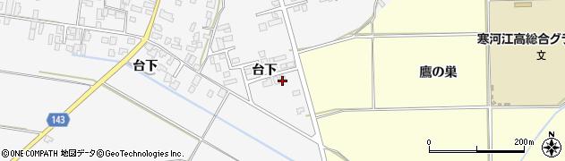 山形県寒河江市柴橋3342周辺の地図