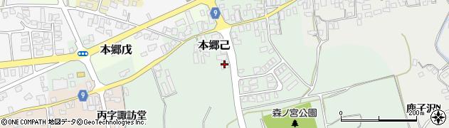 山形県西村山郡大江町本郷己132周辺の地図