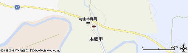 山形県西村山郡大江町本郷甲174周辺の地図