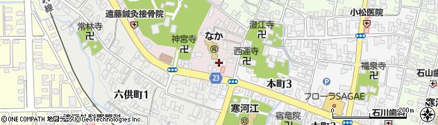 山形県寒河江市八幡町1周辺の地図