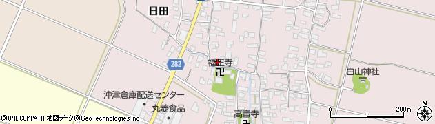 山形県寒河江市日田311周辺の地図
