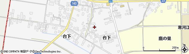 山形県寒河江市柴橋943周辺の地図