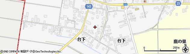 山形県寒河江市柴橋783周辺の地図