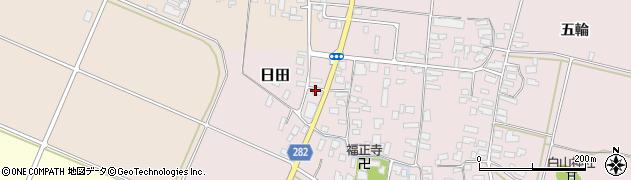 山形県寒河江市日田後田120周辺の地図