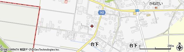 山形県寒河江市柴橋2658周辺の地図