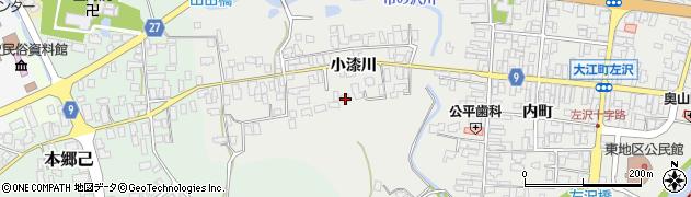 山形県西村山郡大江町左沢624周辺の地図