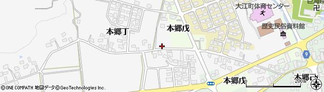山形県西村山郡大江町本郷丁290周辺の地図