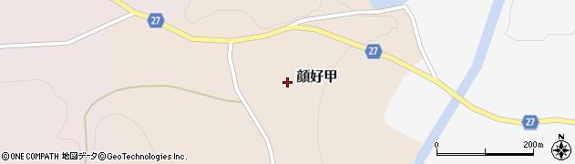 山形県西村山郡大江町顔好甲59周辺の地図