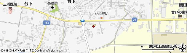 山形県寒河江市柴橋3378周辺の地図