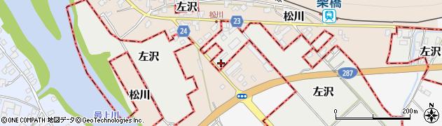 山形県西村山郡大江町左沢1795周辺の地図