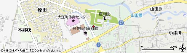 山形県西村山郡大江町本郷己3周辺の地図