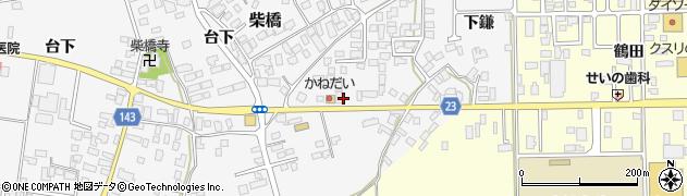 山形県寒河江市柴橋下鎌周辺の地図