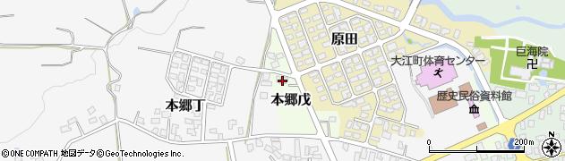山形県西村山郡大江町本郷戊252周辺の地図