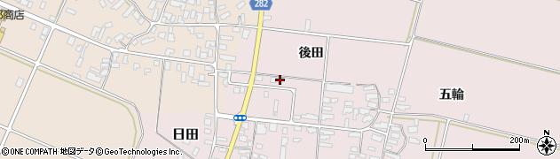 山形県寒河江市日田後田74周辺の地図