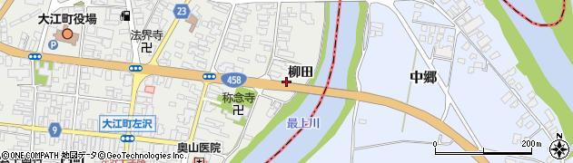山形県西村山郡大江町左沢柳田周辺の地図