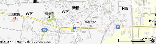 山形県寒河江市柴橋2943周辺の地図