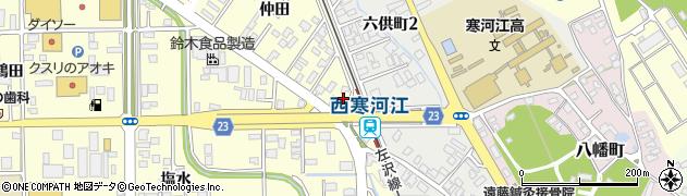 山形県寒河江市寒河江仲田44周辺の地図