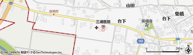 山形県寒河江市柴橋717周辺の地図