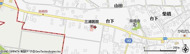 山形県寒河江市柴橋719周辺の地図