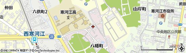 山形県寒河江市八幡町4周辺の地図