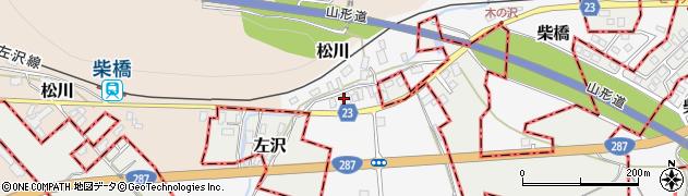 山形県寒河江市柴橋1499周辺の地図