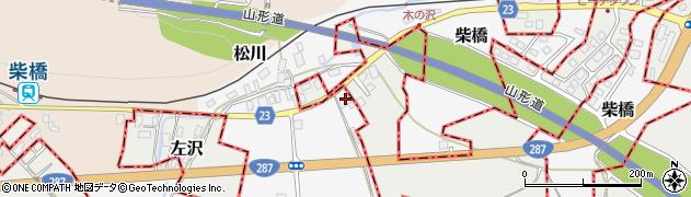 山形県寒河江市柴橋1518周辺の地図