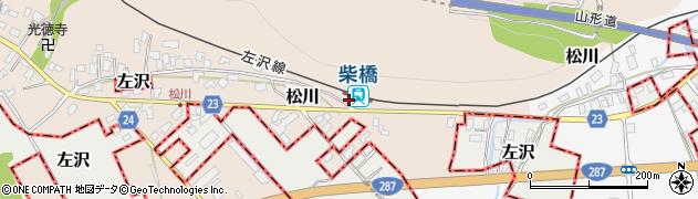 山形県寒河江市松川木の沢周辺の地図