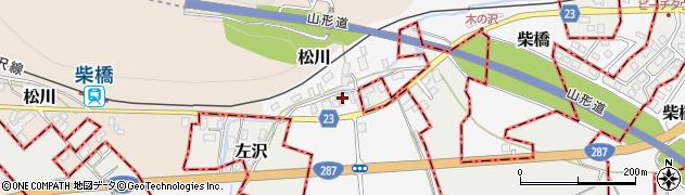 山形県寒河江市柴橋1498周辺の地図