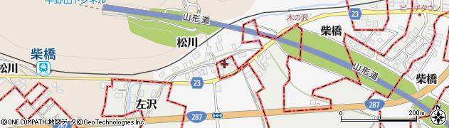 山形県西村山郡大江町左沢2105周辺の地図