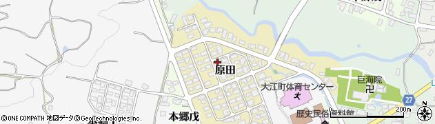 山形県西村山郡大江町原田6周辺の地図