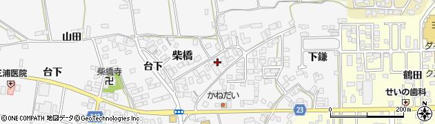 山形県寒河江市柴橋271周辺の地図