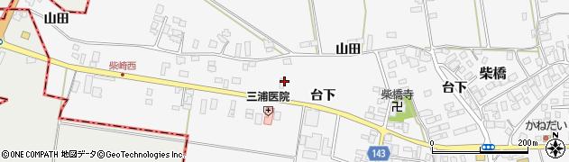 山形県寒河江市柴橋692周辺の地図