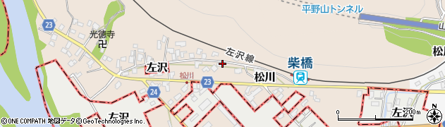 山形県寒河江市松川110周辺の地図