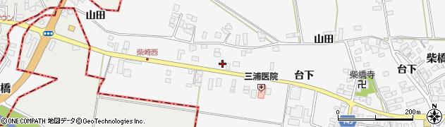 山形県寒河江市柴橋697周辺の地図