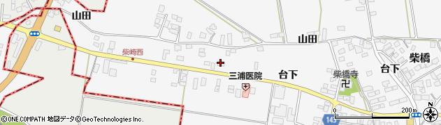 山形県寒河江市柴橋695周辺の地図