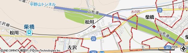 山形県寒河江市柴橋1496周辺の地図