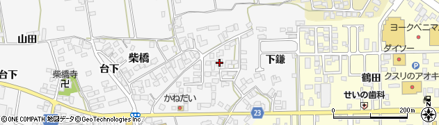 山形県寒河江市柴橋1021周辺の地図