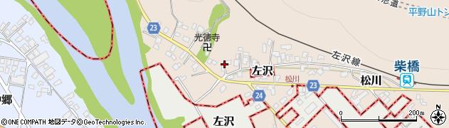 山形県寒河江市松川35周辺の地図