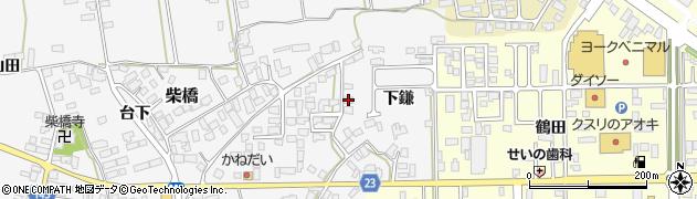 山形県寒河江市柴橋1037周辺の地図