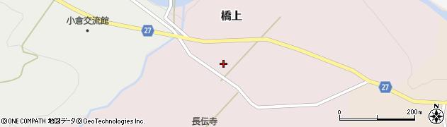 山形県西村山郡大江町橋上119周辺の地図