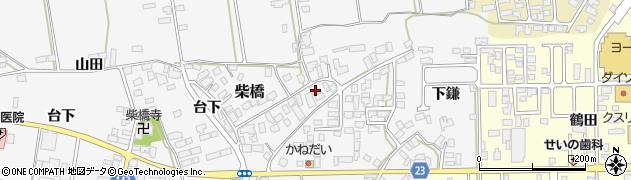 山形県寒河江市柴橋267周辺の地図