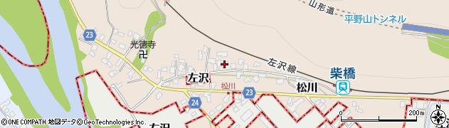 山形県寒河江市松川52周辺の地図
