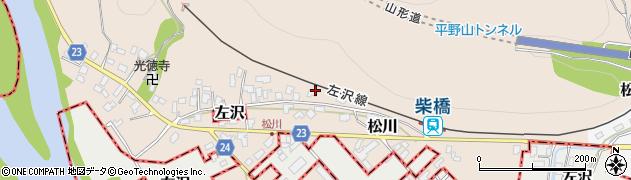 山形県寒河江市松川402周辺の地図