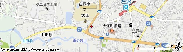山形県西村山郡大江町左沢2567周辺の地図