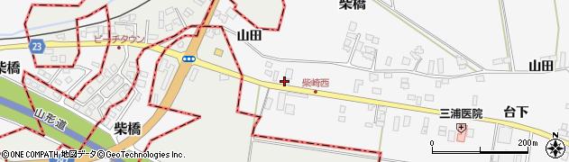 山形県寒河江市柴橋台下709周辺の地図